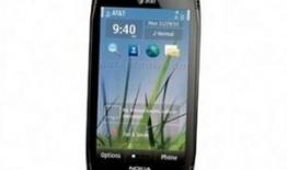 Nokia N97s 2 sim