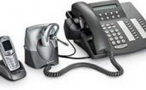 Беспроводные гарнитуры для стационарных телефонов