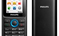 Бюджетный телефон Philips E1500